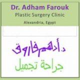 دكتور أدهم فاروق جراحة اطفال في الاسكندرية ستانلي