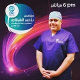 دكتور أحمد الشرقاوى جراحة اطفال في القاهرة مدينة العبور