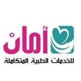 دكتور أحمد عادل تغذية مسنين في القاهرة مصر الجديدة