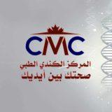 دكتور إسلام عبد السلام اطفال وحديثي الولادة في القاهرة حدائق حلوان
