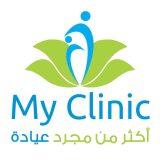 دكتورة هبة توفيق تغذية مسنين في القاهرة مصر الجديدة