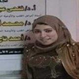 دكتورة ميرهان محمد النجاري باطنة في بور سعيد مدينة بورسعيد