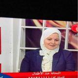 دكتورة منى يوسف اطفال وحديثي الولادة في القاهرة المعادي