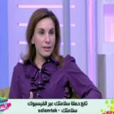 دكتورة رشا طريف سكر وغدد صماء في مصر الجديدة القاهرة