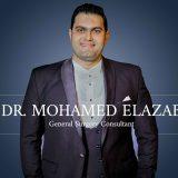 دكتور محمد العزب جراحة عامة في القليوبية شبرا الخيمة