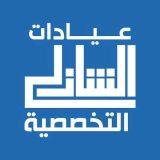 مركز عيادات الشاذلي اسنان في الجيزة امبابة